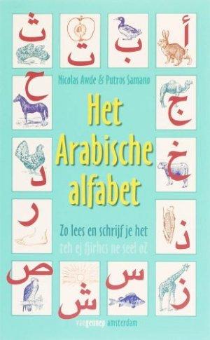 Het Arabische alfabet - Zo lees en schrijf je het - Nicholas Awde (Autor), Putros Samano (Autor), Mette van Geel (Übersetzer)