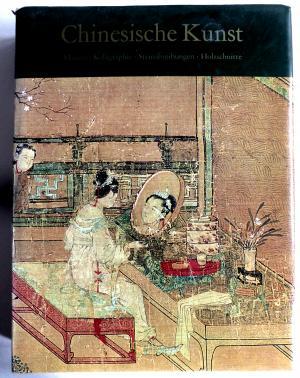 chinesische kunst malerei werner speiser buch erstausgabe kaufen a01d7tsp01zzu. Black Bedroom Furniture Sets. Home Design Ideas