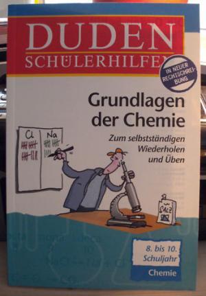 book 713 секретов производственных