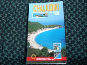 Chalkidiki  Der heilige Berg