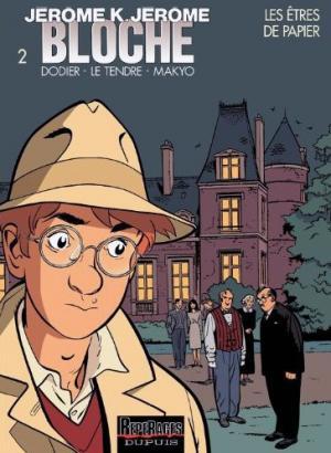 Bildtext: Jérôme K. Jérôme Bloche, tome 2 : Les Êtres de papier von DODIER, ALAIN