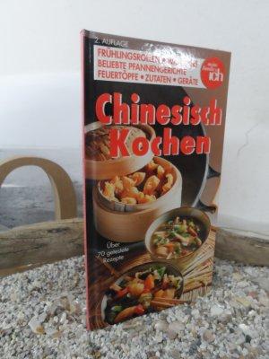 Chinesisch kochen buch gebraucht kaufen a027fwn601zze for Chinesisch kochen