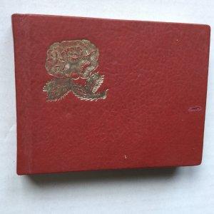 Ein Buch Der Liebe Erotische Gedichte Und Romanzen