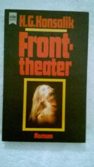 Fronttheater