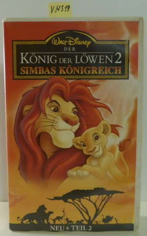 vhs kassette k nig der l wen film gebraucht kaufen a02hvryl11zz4. Black Bedroom Furniture Sets. Home Design Ideas