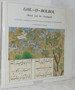 9789643060190 - Gol-o-Bolbol /Rosen und Nachtigall - Ausgewählte Gedichte aus 12 Jahrhunderten übertragen aus dem Persischen. Pers. /Dt. - کتاب