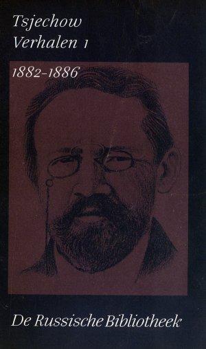Bildtext: Tsjechow verhalen 1 - 1882-1886 - De Russische Bibliotheek von Anton Tsjechov