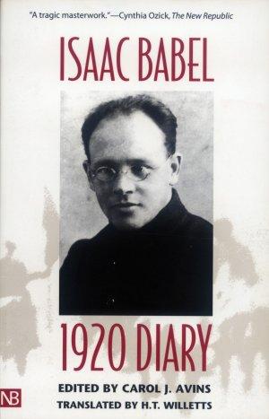 Bildtext: 1920 Diary von Carol J. Avins, Isaac Babel, H. T. Willetts