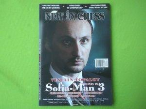 New in Chess Magazine 4/2007 (Schachzeitung)