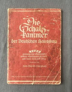 Die Fickabenteuer der deutschen Hausfrau Moni