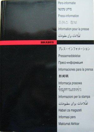 BRABUS Mappe Presse Information ca. 2002 Tuning Mercedes