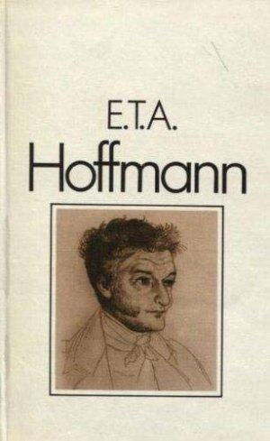Bildtext: E.T.A Hoffmann von Beese, Marianne