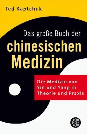 isbn 9783596171231 das gro e buch der chinesischen medizin die medizin von yin und yang in. Black Bedroom Furniture Sets. Home Design Ideas