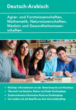 Studienführer für die Bachelor Studiengänge