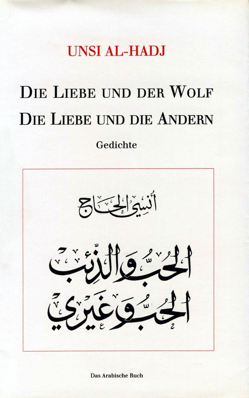 die liebe und der wolf die liebe und die andern gedichte arabisch deutsch b cher. Black Bedroom Furniture Sets. Home Design Ideas