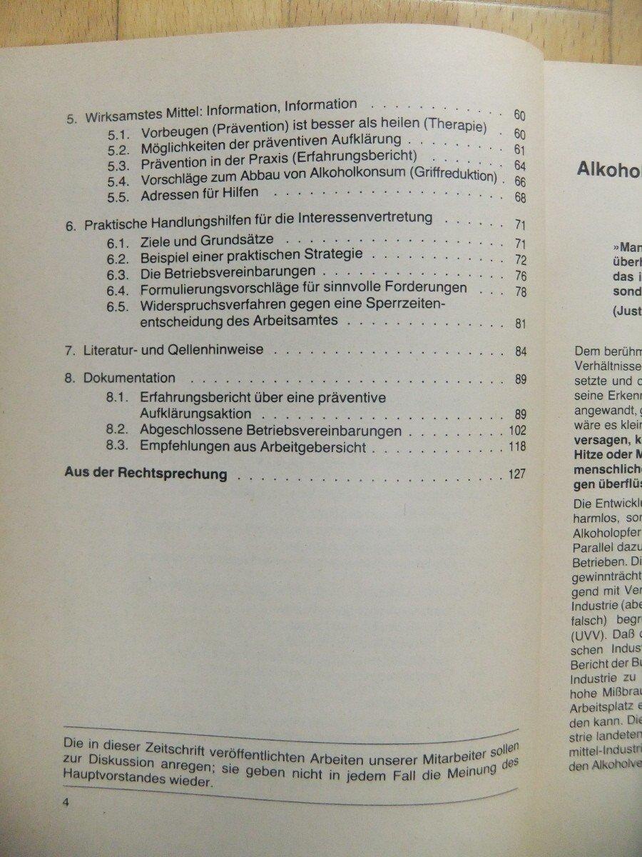 Groß Arbeit Nimmt Proben Wieder Auf Bilder - Entry Level Resume ...