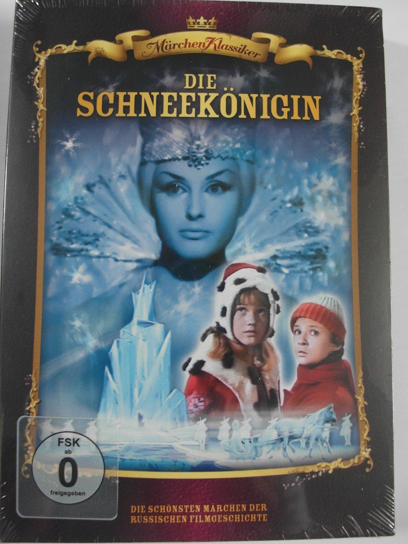 Die Schneekönigin Trickfilm Mit Kai Und Gerda