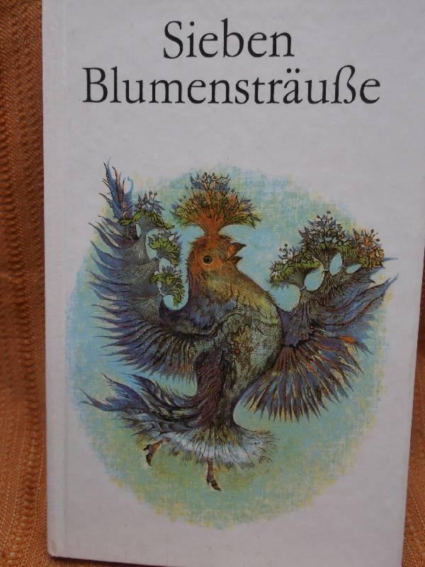 Sieben Blumensträuße Reime Und Gedichte Für Den Kindergarten Mit Illustrationen Von Regine Grube Heinecke