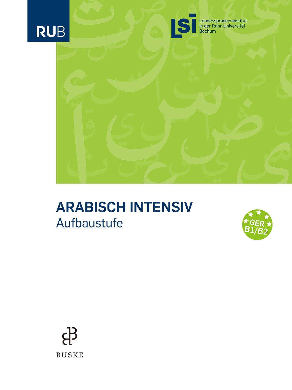 masern auf arabisch